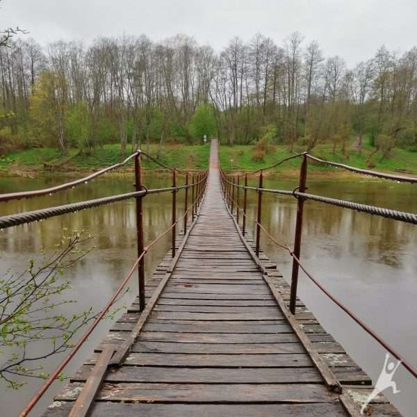 Buivydžių Neries kilpa (11 km)